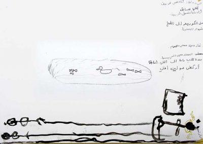 01-Mohamad-Chaalan-Web