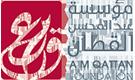 Qattan-foundation