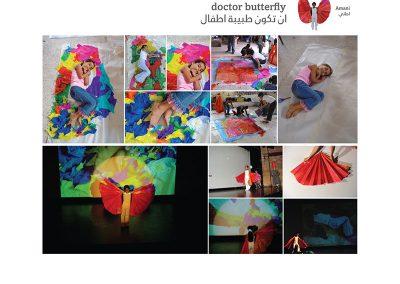 dream1-image5-Web