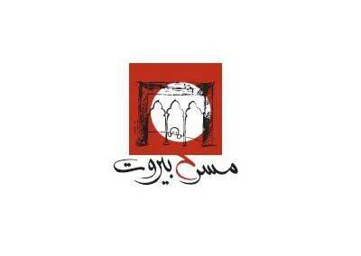 logo-Beirut Theatre