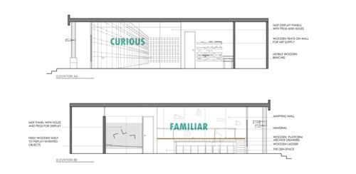 shop1-space2